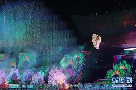 (亚洲文明对话大会)(26)亚洲文化嘉年华在北京举行
