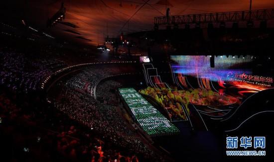 (亚洲文明对话大会)(55)亚洲文化嘉年华在北京举行