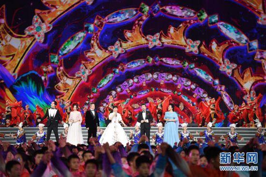 (亚洲文明对话大会)(34)亚洲文化嘉年华在北京举行