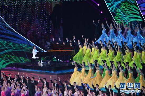 (亚洲文明对话大会)(7)亚洲文化嘉年华在北京举行