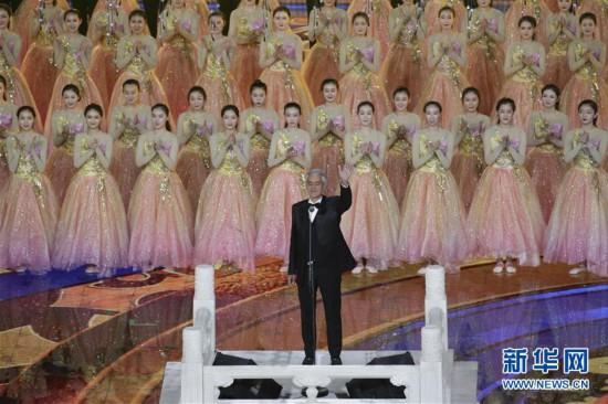 (亚洲文明对话大会)(41)亚洲文化嘉年华在北京举行
