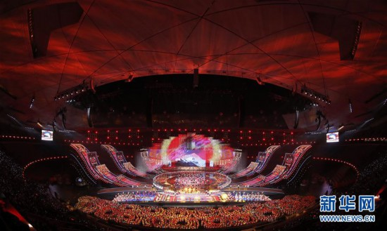 (亚洲文明对话大会)(28)亚洲文化嘉年华在北京举行