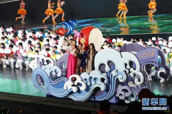 (亚洲文明对话大会)(2)亚洲文化嘉年华在北京举行