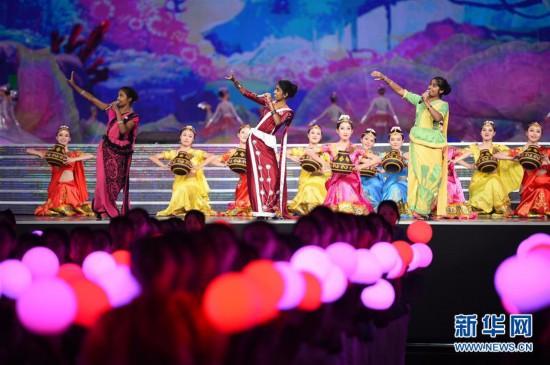 (亚洲文明对话大会)(45)亚洲文化嘉年华在北京举行