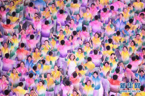 (亚洲文明对话大会)(43)亚洲文化嘉年华在北京举行