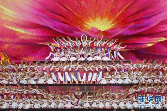 (亚洲文明对话大会)(6)亚洲文化嘉年华在北京举行