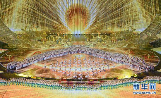 (亚洲文明对话大会)(10)亚洲文化嘉年华在北京举行