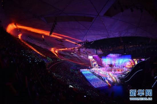 (亚洲文明对话大会)(25)亚洲文化嘉年华在北京举行