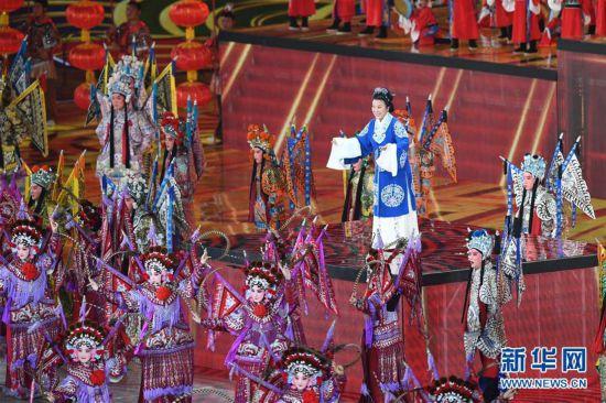 (亚洲文明对话大会)(23)亚洲文化嘉年华在北京举行