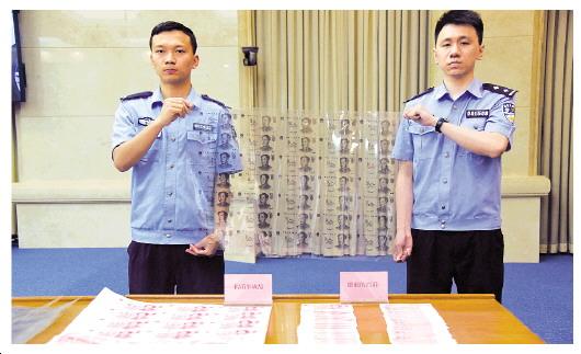 """""""利剑2019""""专项行动 民警展示缴获的假币胶片"""