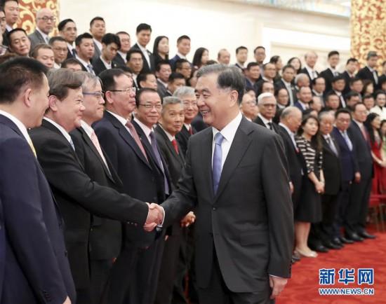(时政)汪洋会见台企联第五届会员代表大会代表
