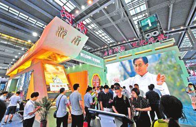 第十五届中国文博会开幕 河南8个世界文旅项目亮相