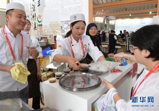 (亚洲文明对话大会)(9)亚洲美食节在北京等四地同步举办