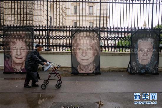 """(国际)(5)""""我们不会遗忘""""二战纳粹大屠杀幸存者肖像摄影展在维也纳街头展出"""