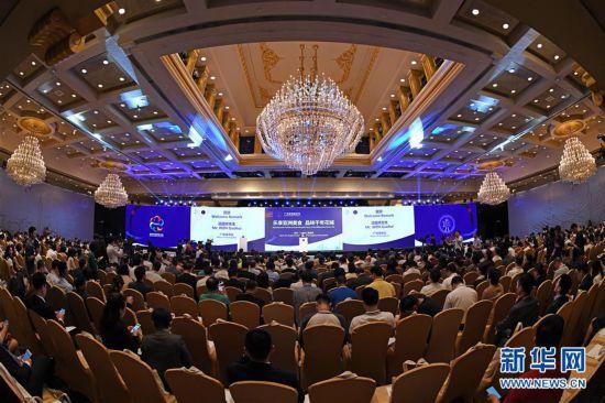 (亚洲文明对话大会)(6)亚洲美食节在北京等四地同步举办