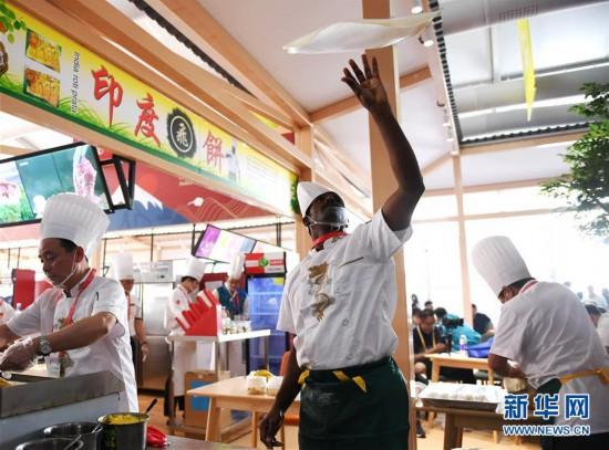 (亚洲文明对话大会)(4)亚洲美食节在北京等四地同步举办