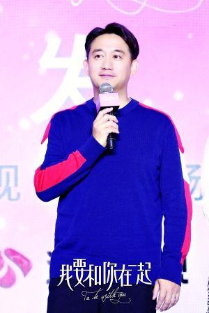 《我要和你在一起》:黄磊为学生当监制