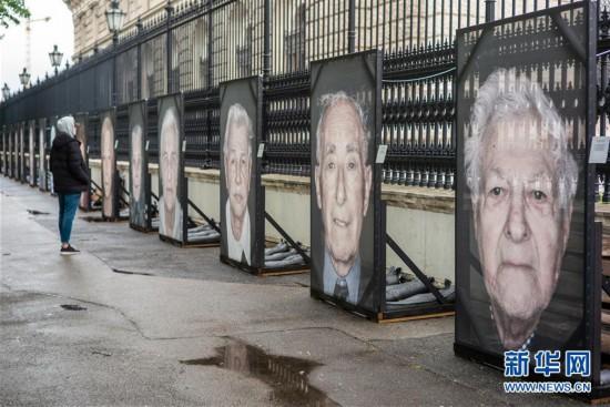 """(国际)(2)""""我们不会遗忘""""二战纳粹大屠杀幸存者肖像摄影展在维也纳街头展出"""