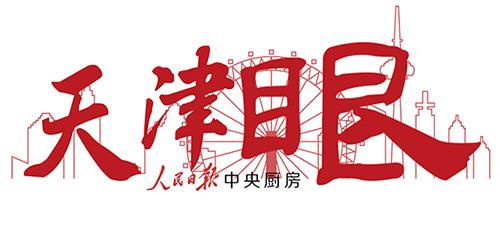 正文中logo.jpg