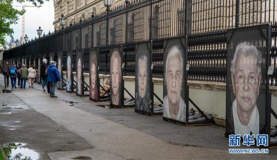 """(国际)(3)""""我们不会遗忘""""二战纳粹大屠杀幸存者肖像摄影展在维也纳街头展出"""