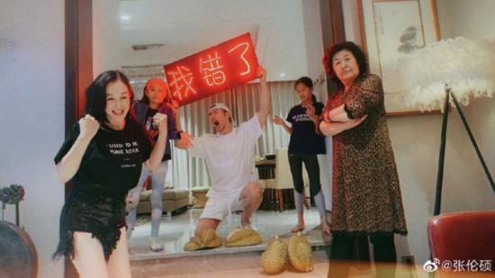 钟丽缇回应与张伦硕吵架称老公被指责受委屈