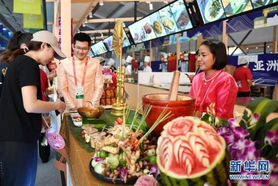 (亚洲文明对话大会)(1)亚洲美食节在北京等四地同步举办