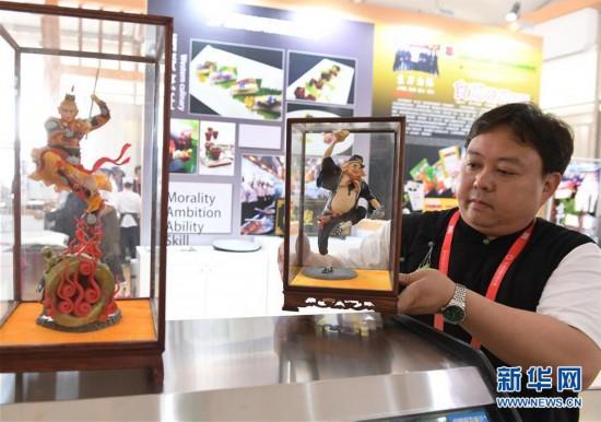 (亚洲文明对话大会)(8)亚洲美食节在北京等四地同步举办