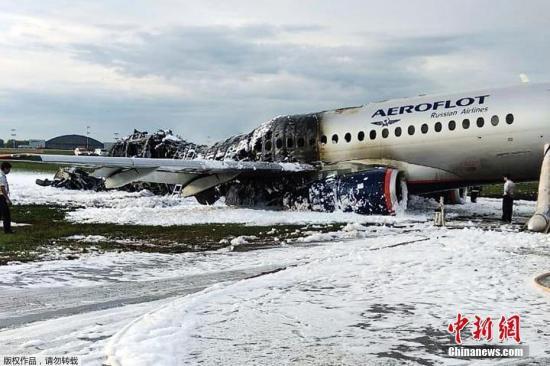 俄客机起火事故致41人死?黑匣子解译工作已完成