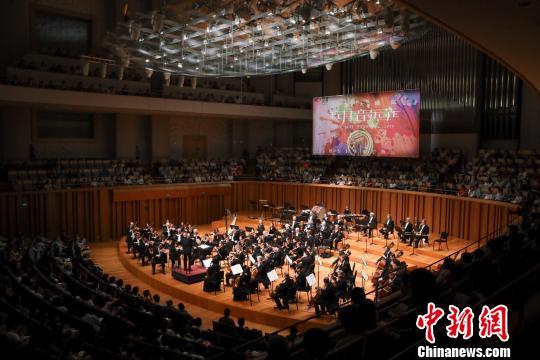 雅尼克与费城交响乐团音乐会在国家大剧院奏响