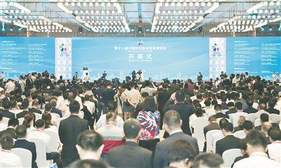第十一届中国中部投资贸易博览会盛大开幕