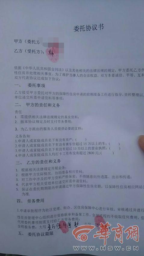 http://www.house31.com/zhengcedongtai/14560.html