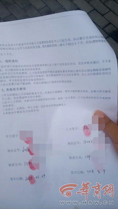 http://www.weixinrensheng.com/shenghuojia/292981.html