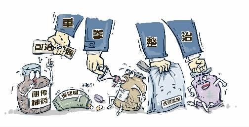 湖南多部门联手出击 重拳整治保健市场:出击