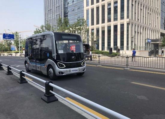 宇通L4级自动驾驶巴士落地试运行 可以实现自主巡航
