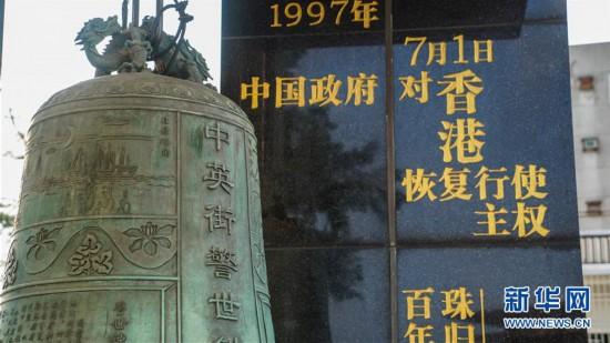 """(壯麗70年·奮斗新時代·圖文互動)(2)一條街的前世今生——沙頭角中英街觀""""潮"""""""