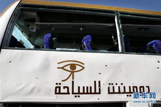 埃及一旅游巴士遭爆炸袭击图片 49566 550x366