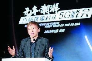 """搜狐社交网络产品""""狐友"""" 下月发布 蹭5G做社交高冷搜狐挤风口 噱头还是杀器?"""