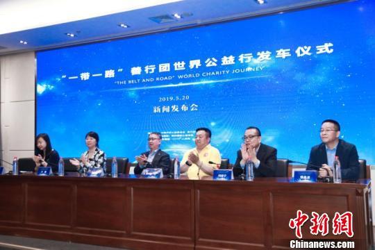 """""""一带一路""""公益行:中国民间公益组织走出国门"""