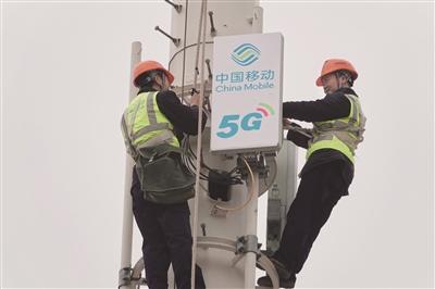 江苏移动成立5G智能制造联合创新实验室...
