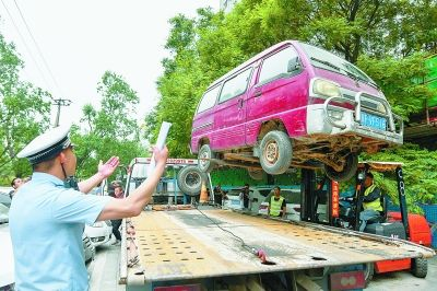 """""""僵尸车""""专项整治行动 北京两个月清理1685辆""""僵尸车"""""""