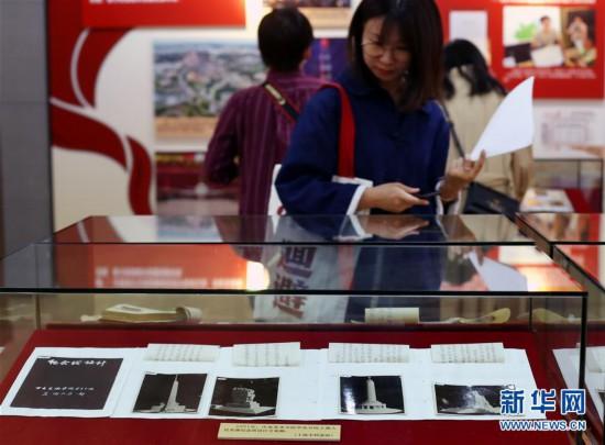 (社会)(1)上海市档案馆公布百件珍档