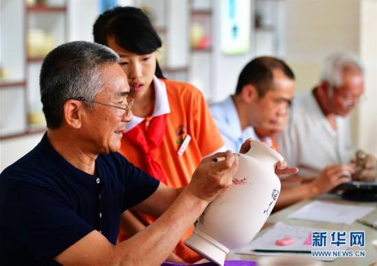 http://www.bjhexi.com/xiuxianlvyou/645886.html