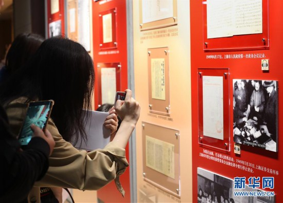 (社会)(3)上海市档案馆公布百件珍档