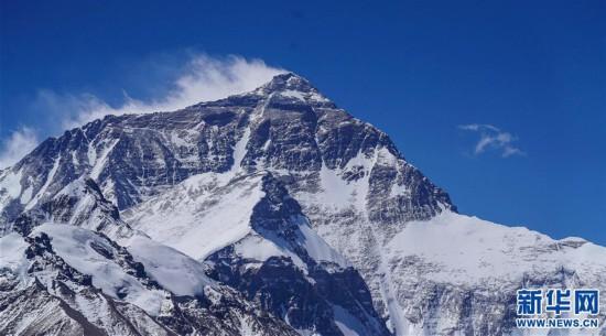 (新华视界)(5)珠穆朗玛峰
