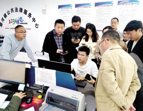 淮安区实现镇村一体化审批平台办件测试全覆盖