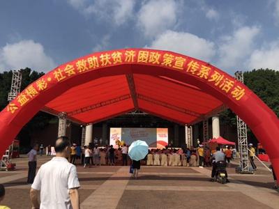 图为梅州公益福彩社会救助扶贫济困政策宣传活动现场