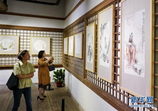 (文化)(1)创新瓷画亮相榕城