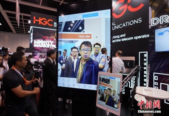 香港亚太云端科技博览开幕