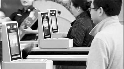 刷脸就能登机 机场安检智能识别系统上岗