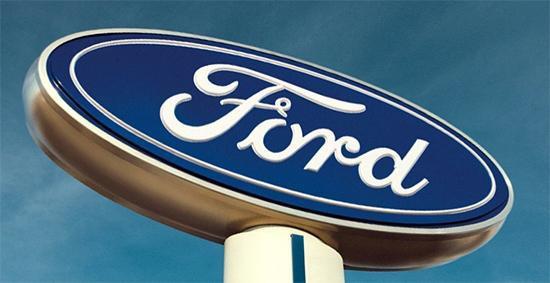福特全球裁减7000个职位中国销量持续低迷